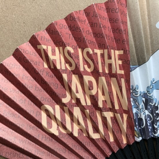 Japanese paper fan double-sided